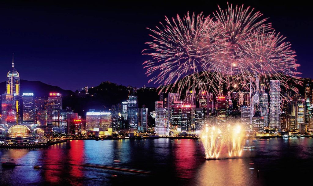 Park Hyatt Hong Kong Island